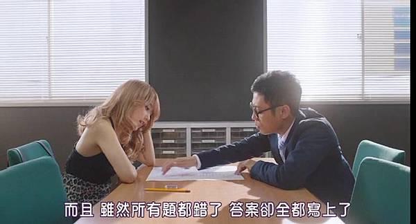 墊底辣妹_2015111623616.JPG