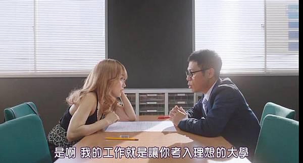 墊底辣妹_2015111623852.JPG