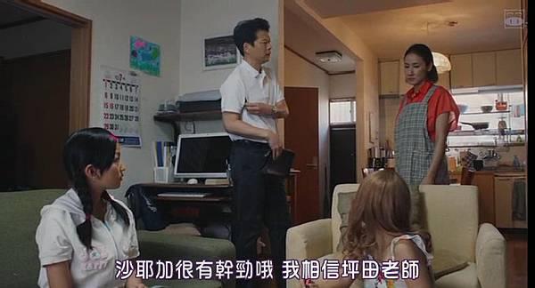 墊底辣妹_20151116231840.JPG