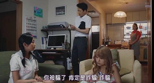 墊底辣妹_2015111623189.JPG