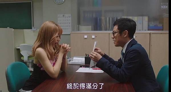 墊底辣妹_20151116233912.JPG