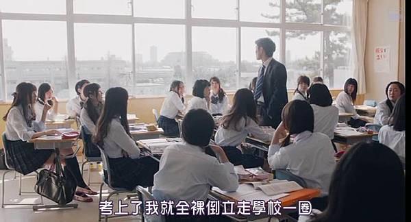 墊底辣妹_2015111623439.JPG