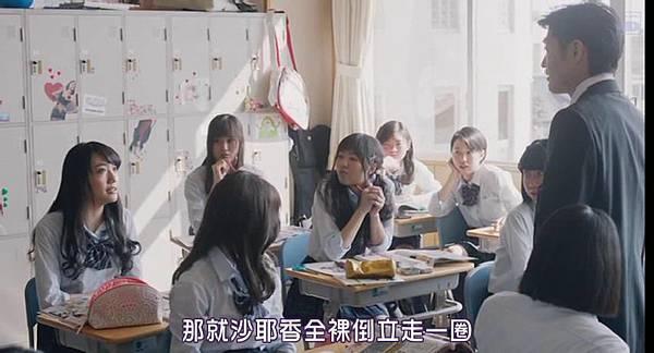 墊底辣妹_20151116234324.JPG