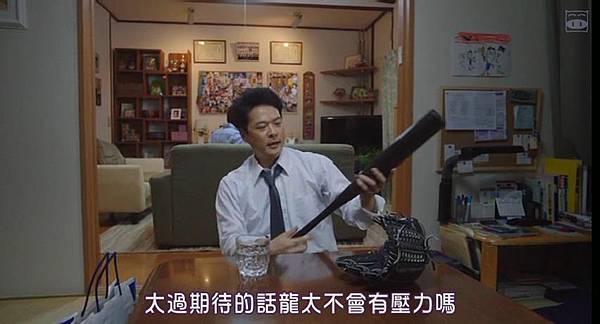 墊底辣妹_20151117010.JPG