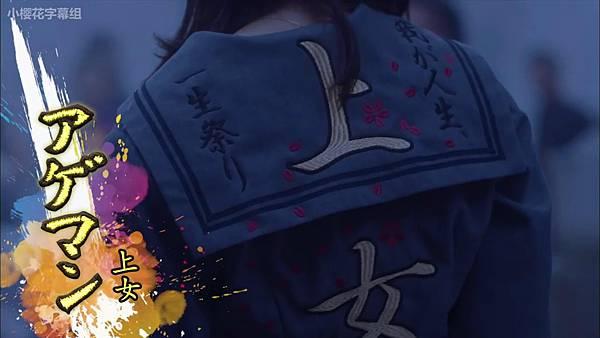 【小樱花字幕组】151123 マジすか学園0 木更津乱闘編 720p_20151128211716