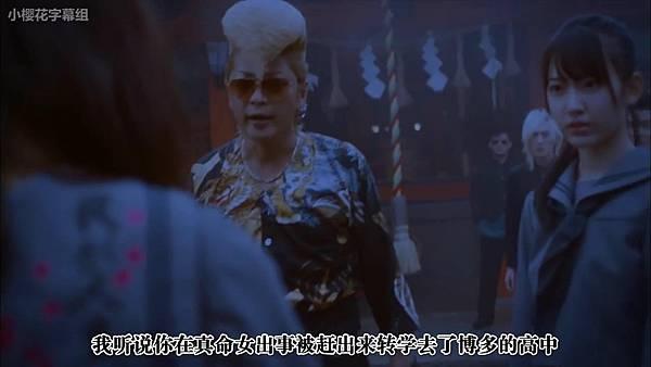 【小樱花字幕组】151123 マジすか学園0 木更津乱闘編 720p_20151128211852