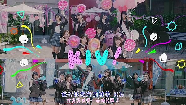 【博多の妖精字幕组】B2.夢見るチームKIV Music Video.720p_20151129234749