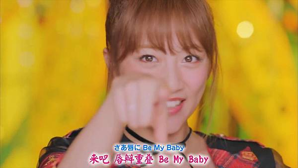 【亞粗美菜】唇にBe My Baby Full Ver_20151219225720