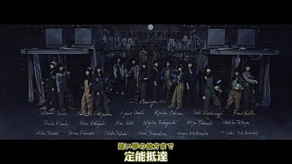 【豆乳燒丸子】AKB48 木崎Team B - 金の羽根を持つ人よ 720P_2015122013046