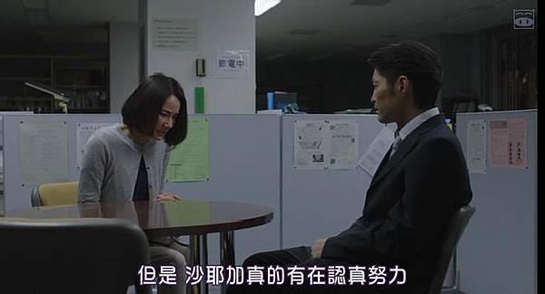 墊底辣妹_201511171211
