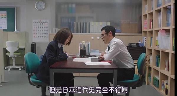 墊底辣妹_20151117159
