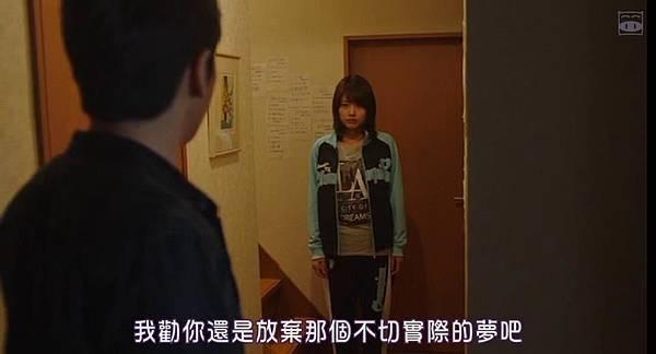 墊底辣妹_2015111711111