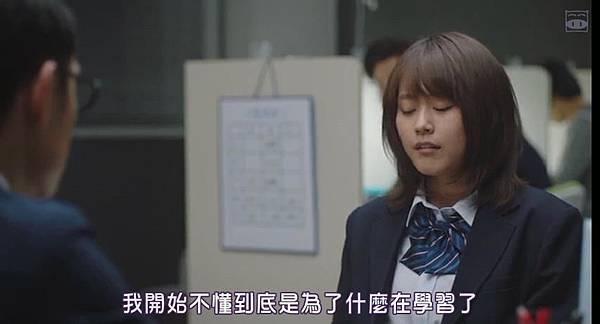 墊底辣妹_201511171152