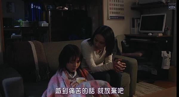 墊底辣妹_2015111712030