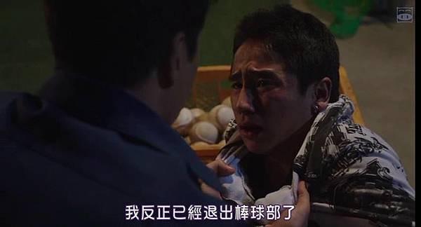 墊底辣妹_2015111712624