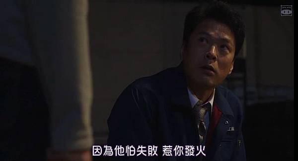 墊底辣妹_2015111712835