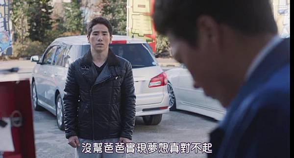 墊底辣妹_2015111714732