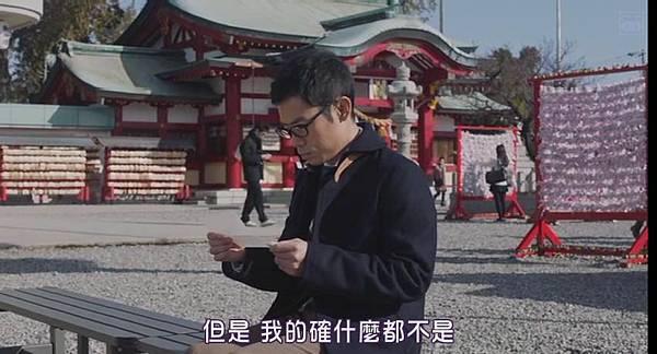 墊底辣妹_2015111715432