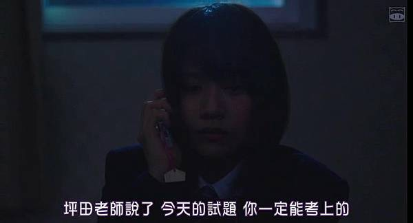 墊底辣妹_201511171598