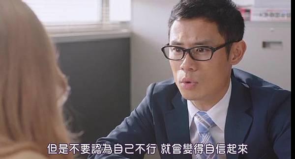 墊底辣妹_20151220184846