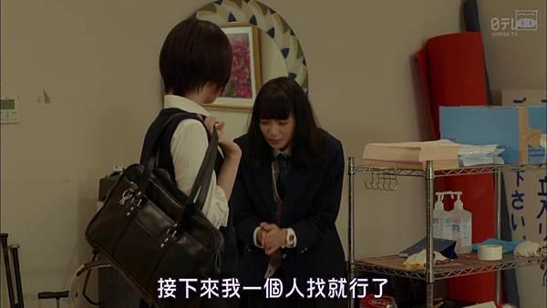 我才不會對黑崎君說的話言聽計從 part 1_2015122615358.JPG
