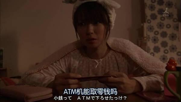 Dame.na.Watashi.ni.Koishite.Kudasai.Ep01.Chi_Jap.HDTVrip.852X480-ZhuixinFan_2016114224711.JPG