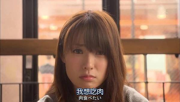 Dame.na.Watashi.ni.Koishite.Kudasai.Ep01.Chi_Jap.HDTVrip.852X480-ZhuixinFan_201611422507.JPG