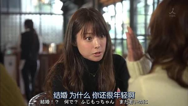 Dame.na.Watashi.ni.Koishite.Kudasai.Ep01.Chi_Jap.HDTVrip.852X480-ZhuixinFan_2016115232028.JPG