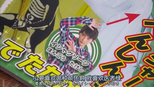 Dame.na.Watashi.ni.Koishite.Kudasai.Ep01.Chi_Jap.HDTVrip.852X480-ZhuixinFan_2016115232124.JPG