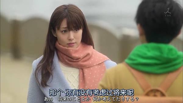 Dame.na.Watashi.ni.Koishite.Kudasai.Ep01.Chi_Jap.HDTVrip.852X480-ZhuixinFan_201611613411.JPG