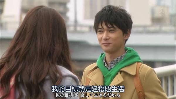 Dame.na.Watashi.ni.Koishite.Kudasai.Ep01.Chi_Jap.HDTVrip.852X480-ZhuixinFan_201611613449.JPG