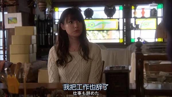Dame.na.Watashi.ni.Koishite.Kudasai.Ep01.Chi_Jap.HDTVrip.852X480-ZhuixinFan_201611614550.JPG
