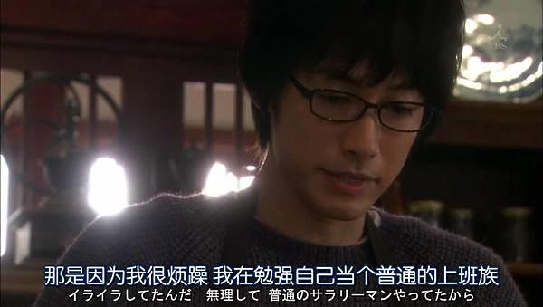 Dame.na.Watashi.ni.Koishite.Kudasai.Ep01.Chi_Jap.HDTVrip.852X480-ZhuixinFan_201611614655.JPG