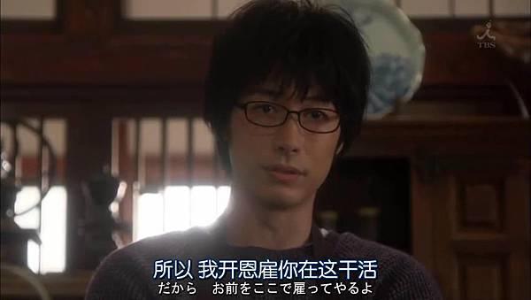 Dame.na.Watashi.ni.Koishite.Kudasai.Ep01.Chi_Jap.HDTVrip.852X480-ZhuixinFan_201611614911.JPG