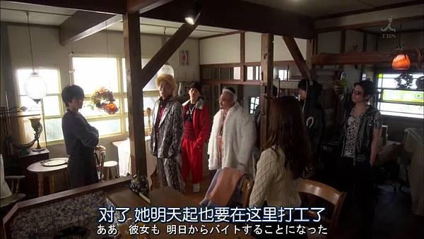 Dame.na.Watashi.ni.Koishite.Kudasai.Ep01.Chi_Jap.HDTVrip.852X480-ZhuixinFan_201611615742.JPG