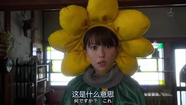 Dame.na.Watashi.ni.Koishite.Kudasai.Ep01.Chi_Jap.HDTVrip.852X480-ZhuixinFan_20161162340.JPG