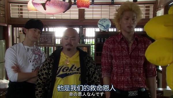 Dame.na.Watashi.ni.Koishite.Kudasai.Ep01.Chi_Jap.HDTVrip.852X480-ZhuixinFan_20161162638.JPG