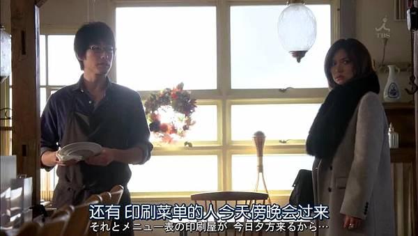 Dame.na.Watashi.ni.Koishite.Kudasai.Ep01.Chi_Jap.HDTVrip.852X480-ZhuixinFan_201611621328.JPG