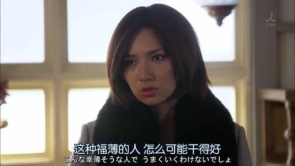 Dame.na.Watashi.ni.Koishite.Kudasai.Ep01.Chi_Jap.HDTVrip.852X480-ZhuixinFan_201611621450.JPG