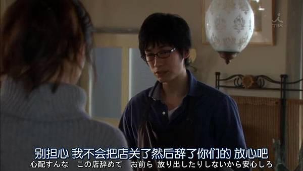 Dame.na.Watashi.ni.Koishite.Kudasai.Ep01.Chi_Jap.HDTVrip.852X480-ZhuixinFan_201611621616.JPG