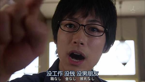 Dame.na.Watashi.ni.Koishite.Kudasai.Ep01.Chi_Jap.HDTVrip.852X480-ZhuixinFan_20161162178.JPG