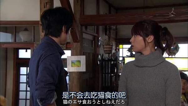 Dame.na.Watashi.ni.Koishite.Kudasai.Ep01.Chi_Jap.HDTVrip.852X480-ZhuixinFan_201611621723.JPG