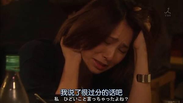 Dame.na.Watashi.ni.Koishite.Kudasai.Ep01.Chi_Jap.HDTVrip.852X480-ZhuixinFan_201611621910.JPG