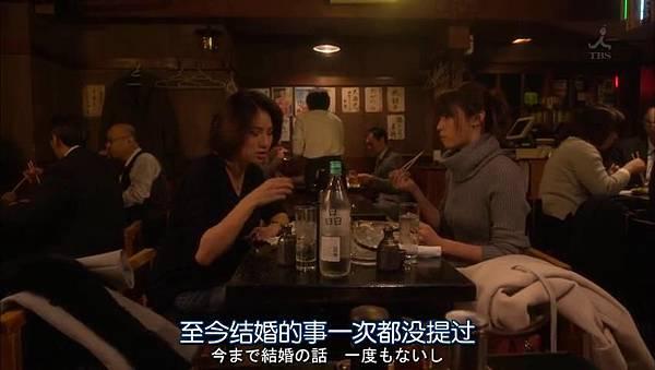 Dame.na.Watashi.ni.Koishite.Kudasai.Ep01.Chi_Jap.HDTVrip.852X480-ZhuixinFan_201611622018.JPG