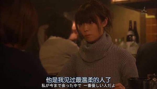 Dame.na.Watashi.ni.Koishite.Kudasai.Ep01.Chi_Jap.HDTVrip.852X480-ZhuixinFan_20161162213.JPG