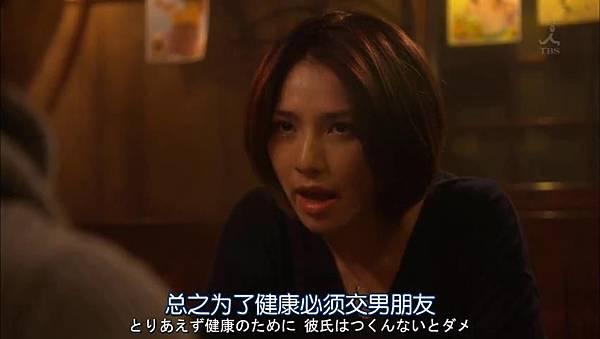 Dame.na.Watashi.ni.Koishite.Kudasai.Ep01.Chi_Jap.HDTVrip.852X480-ZhuixinFan_201611622152.JPG