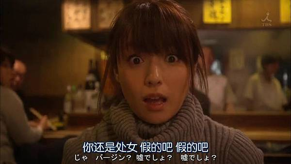 Dame.na.Watashi.ni.Koishite.Kudasai.Ep01.Chi_Jap.HDTVrip.852X480-ZhuixinFan_201611622440.JPG