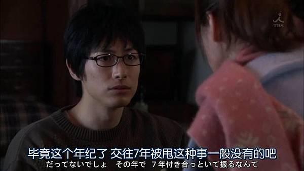 Dame.na.Watashi.ni.Koishite.Kudasai.Ep01.Chi_Jap.HDTVrip.852X480-ZhuixinFan_20161162265.JPG