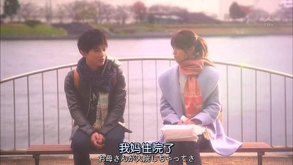 Dame.na.Watashi.ni.Koishite.Kudasai.Ep01.Chi_Jap.HDTVrip.852X480-ZhuixinFan_201611622738.JPG
