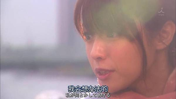 Dame.na.Watashi.ni.Koishite.Kudasai.Ep01.Chi_Jap.HDTVrip.852X480-ZhuixinFan_201611622846.JPG
